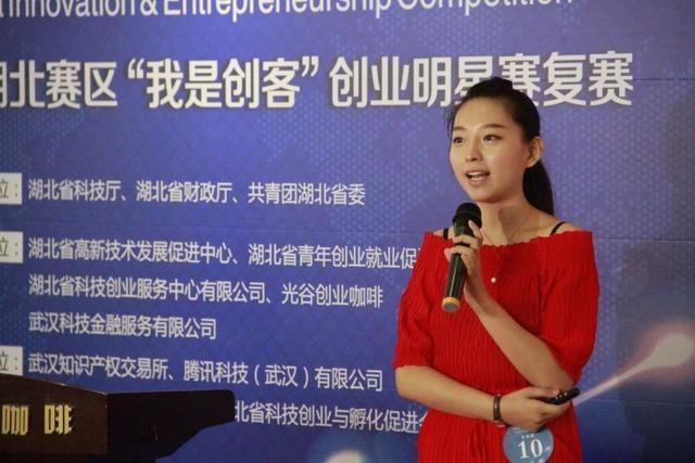 爱吃武汉小龙虾子的创业美女--张玙璠
