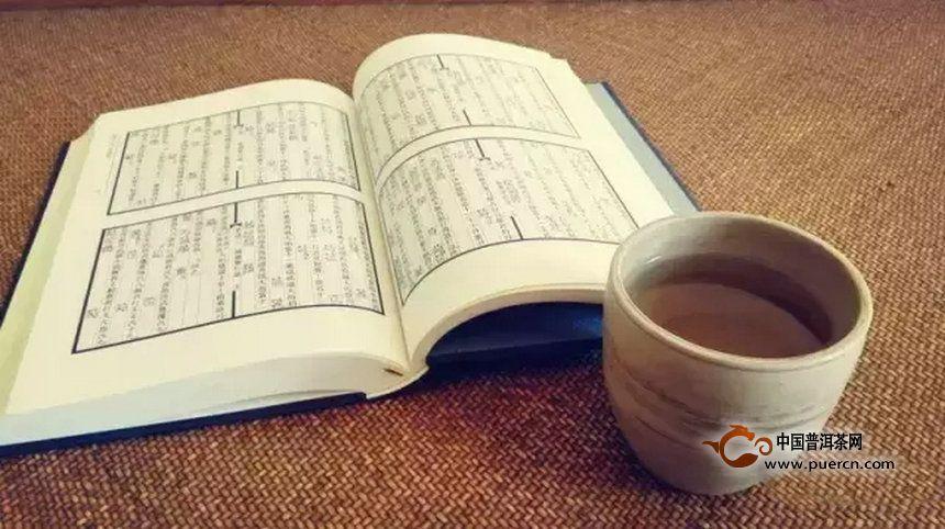 喝茶会不会解药?解的是中药还是西药?