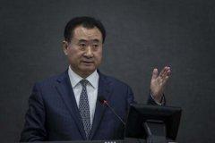 王健林说要创业,那中国即将发生的45个重大变化,就绝对要知道!