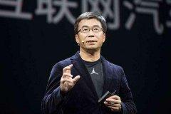 丁磊离开乐视再创业:华人运通低调入局新势力造车