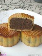 中秋传统美食——豆沙红糖月饼