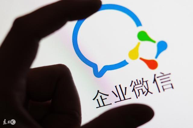 百度、腾讯、阿里以及360内部通讯都用什么呢 IT业界 第2张