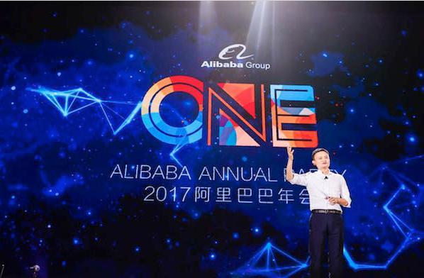 马云演讲再次惊人,这次是在世界互联网开幕大会上 IT业界 第2张