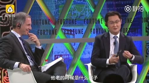 国人对两马还有秘密吗?马化腾:腾讯已掌握每个人的长相变化 IT业界 第3张