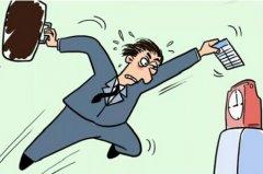 踩点上班VS踩点下班,哪个更不受老板待见