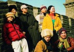 马云早年创业的老照片,记录阿里团队的青春时光