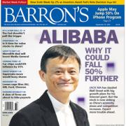 美国巴伦周刊:阿里巴巴和背后的中国中产阶级崛起,也