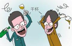 """喝白酒变""""干""""为""""品""""是趋势"""