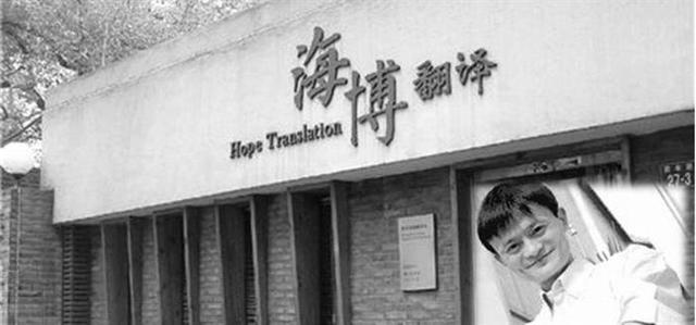 马化腾假扮女生拉用户,马云曾卖袜子补贴公司,创业初有多难?