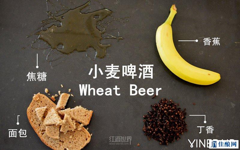 常见的啤酒都有哪些风味,你知道吗?