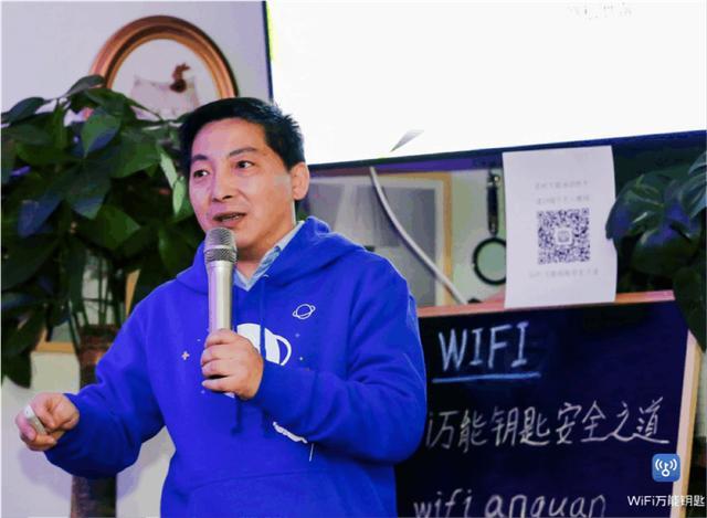 中国顶尖黑客TOP10,雷军排第8怎么样? IT业界 第6张