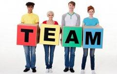 优秀团队不是人多 而是心齐