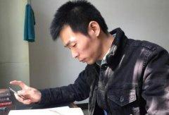 秦玥飞:黑土麦田的守望者 带动农民创新创业