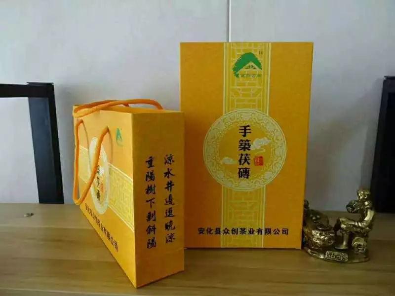 返乡创业,湖南小伙年销100万黑茶