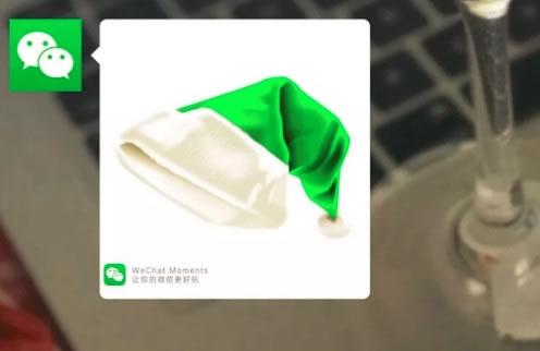 恶搞:求圣诞帽刷爆微信朋友圈,附真相 移动互联网 第2张