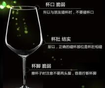 如何正确清洗葡萄酒酒杯?