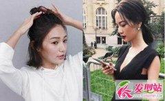 短发女生可做的扎发造型 一条皮筋就能绊出好看好看发
