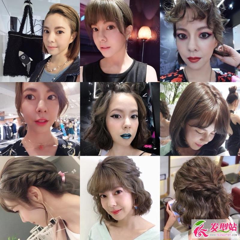 校园女生学生头短发大公开 女星都爱剪的三款学生头一秒变小脸