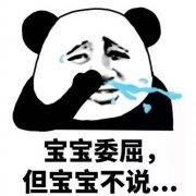 """广东22岁美女玩""""跳一跳""""排名第一,分享高分攻略!"""
