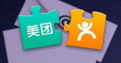 凤凰娱乐:美团点评港股上市,开盘价每股72.9港元