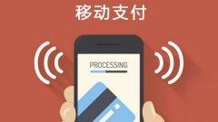 """华纳娱乐:""""转数快""""今日""""上线"""" 香港金管局启动快速支付系统"""