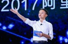 网文少年| 马云将退休去做慈善事业?阿里:他做这些都很正常