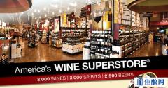 跟上大型葡萄酒零售商的步伐