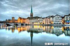 <b>苏黎世:最佳居住城市和生活成本最高城市</b>