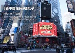 左手商品右手文化,天猫打造全新中国名片