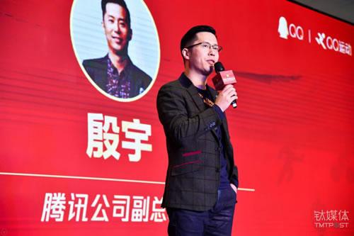 2018春节微信、QQ、淘宝、支付宝、小米…红包最强攻略 移动互联网 第1张