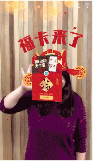 2018春节微信、QQ、淘宝、支付宝、小米…红包最强攻略 移动互联网 第5张