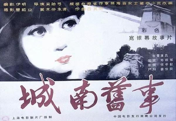 北京特别篇 (4).jpg