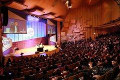 马云延世大学对话大学生:请相信年轻人、请支持女性