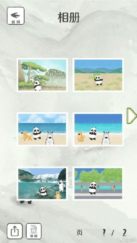"""鹅厂不甘寂寞出了个""""旅行熊猫"""",这次居然网友们都举手支持 移动互联网 第7张"""