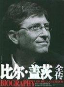 """全世界""""富可敌国""""的十大家族,中国有一个?"""
