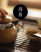 生活的仪式感,从一杯暖心的茶开始