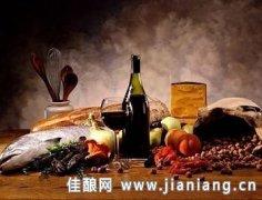 葡萄酒的上酒次序和品鉴规则