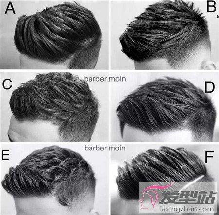 侧削男士发型
