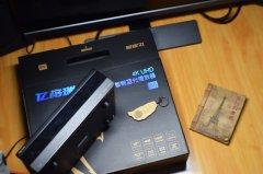 能安装3.5英寸SATA硬盘的电视盒子,亿格瑞A6蓝光硬盘播放器体验点评(附简拆)