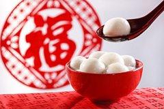 元宵节是老传统 元宵节又称什么节