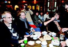 德国茶文化