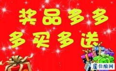 教你6大步骤玩转元旦春节订货会
