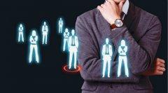 HR部门的工作效率是企业发展高效的标志