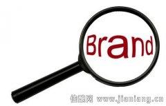 网络时代 品牌影响力被弱化?