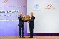 泰国送了马云一个金枕头榴莲:你就是对的合作伙伴