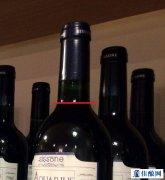 液面高度:葡萄酒的隐形标志