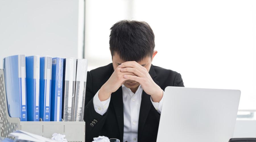 你的消极情绪,正在毁掉你的职场发展