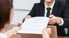 新成立的公司怎样做招聘?