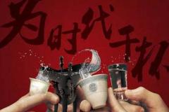 喝酒碰杯的酒文化习俗源自何时?
