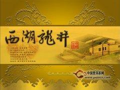 中国茶叶的分类及代表